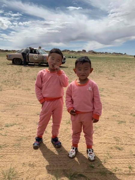Mongolian-children