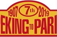 7th-Peking-to-Paris-logo
