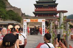 Start-Great-Wall