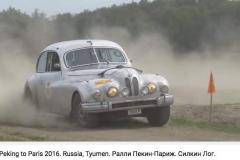 Time trial in Tyumen, Russia