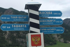 All Roads lead to Paris - at the Mongolian/Russian Border