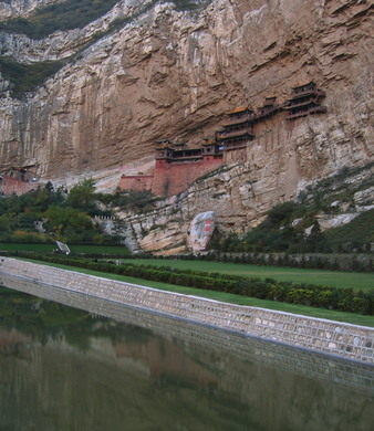Hanging Monastery of Hengshan Mountain