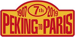 7th Peking to Paris logo