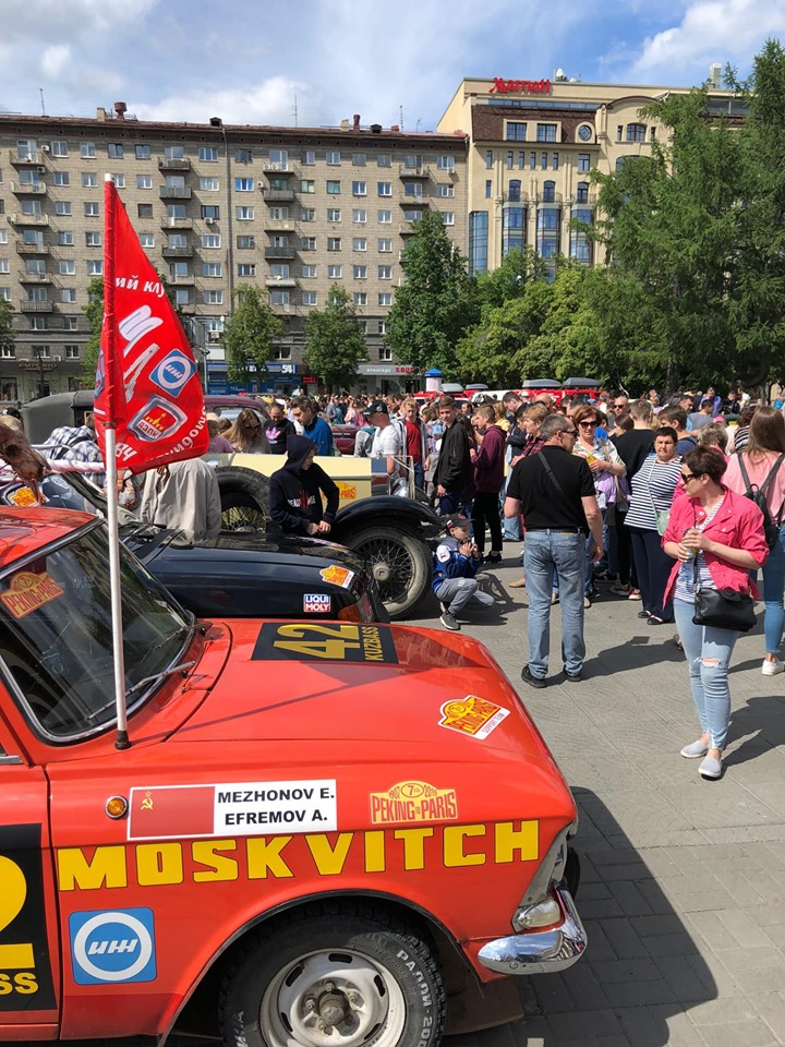 Rally fans in Novosibirsk